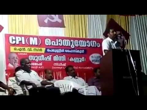 RSS Terrorism in Kerala Speech by Sudheesh Minni