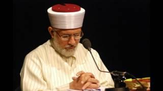 Tere hote Janam liya hota,Naat e Pak by Hafiz  Ehtesham  Wr by Shaikh ul Islam