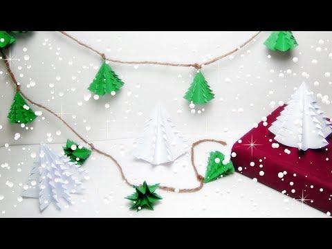DIY Christmas Garland | Christmas Tree Garland