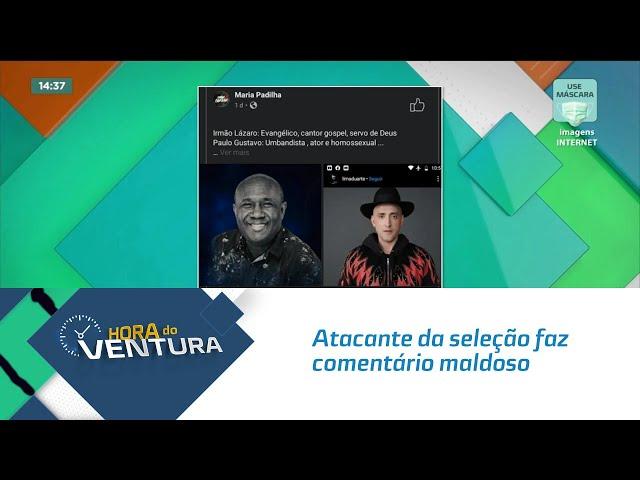 Atacante da seleção faz comentário maldoso sobre a morte de Paulo Gustavo