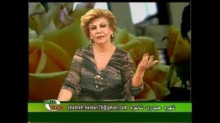 Shohreh Heidari_Biography of Baba Taher Oryan, شهره حیدری، زندگینامه بابا طاهرعریان