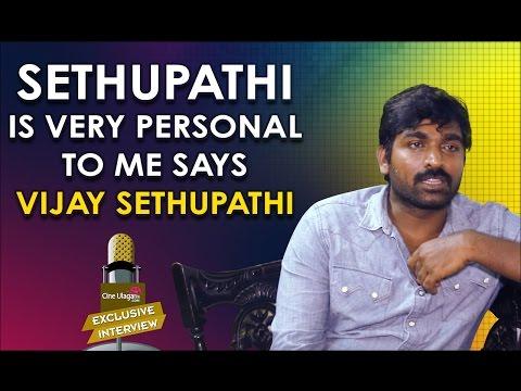 I Can't Speak with Ajith or Vijay | Sethupathi Is Very Personal to Me Says Vijay Sethupathi