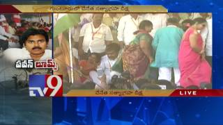 Pawan Kalyan joins Satyagraha by Handloom Weavers - TV9