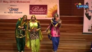 Miss Australia Punjaban 2012 Gidha Round Episode 4