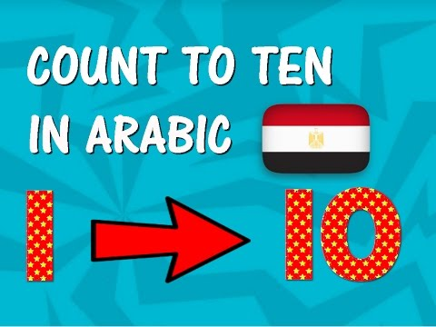 Arabic Lessons for Beginners : Arabic Numbers 1 to 10 (Egyptian dialect) - Lesson 1