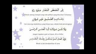 62. Qasidah - Imam Habib Abdullah bin Alwi Al Haddad - Nabiyyal Huda Latansani Min Syafa'atin (2)