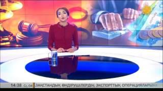 Задержан начальник Управления по делам обороны г.Кокшетау