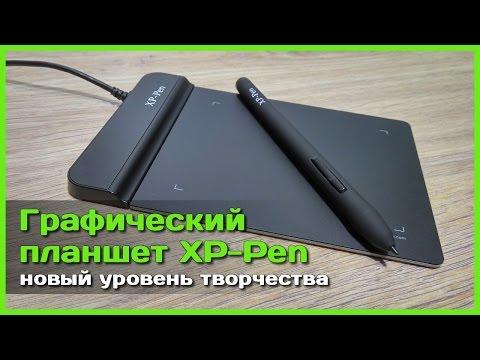 📦 Графический планшет XP-Pen G430 - ЛУЧШИЙ за свои деньги!