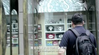 成都群光君悦酒店 Grand Hyatt Chengdu