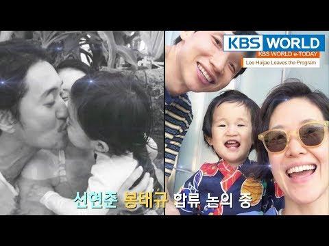KBS WORLD e-TODAY [ENG/2018.03.14]