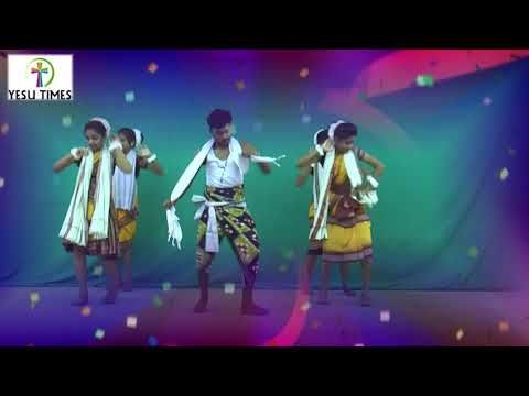 YE TARA GAYEBO YE MEGHA NACHIBO // SAMBALPURI CHRISTIAN DANCE // YESU TIMES