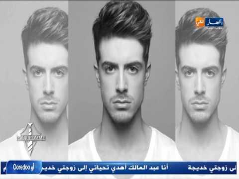 2d31cd496d les lunettes selon la forme du visage #pour homme #Djamel Nadir ...