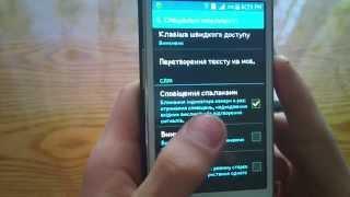 видео iOS 8 - Ошибка в работе датчика приближения при входящем звонке / iOS 8 Proximity sensor bug
