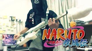 kikaho tab 波風サテライト naruto op7 guitar cover   namikaze satellite