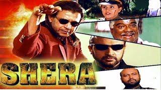Митхун Чакраборти-индийский фильм:SHERA-ТИГР (1999г)