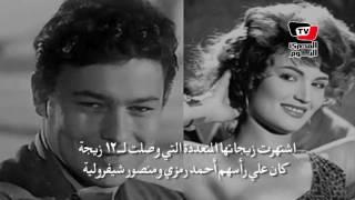 ١٢ زيجة لـ «نجوى فؤاد» أشهرهم «أحمد رمزي»