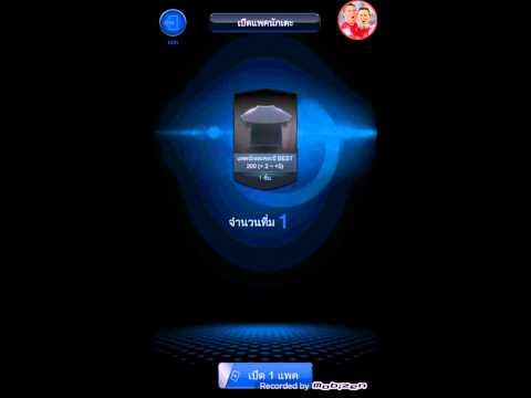 Ep.1 เปิดของฟรีครบ 50,000แชร์ 4 ID