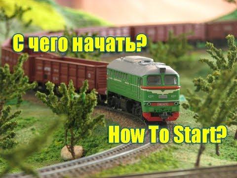 Введение в железнодорожное моделирование. Часть 1. Выбор страны и эпохи.