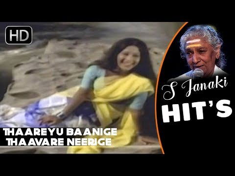 S Janaki Kannada Hit Songs | Thaareyu Baanige Thaavare Neerige Song | Biligiriya Banadalli Movie