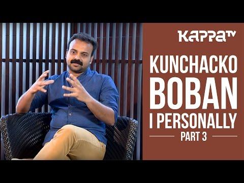 Kunchacko Boban - I Personally (Part 3) - Kappa TV
