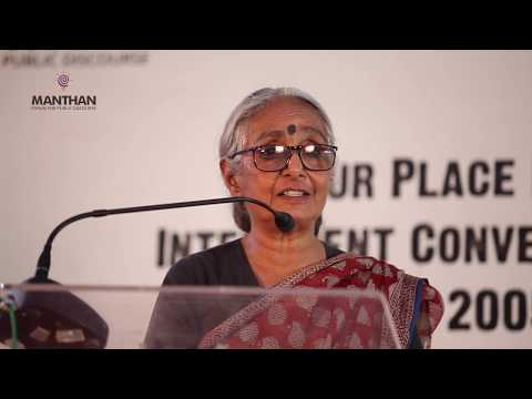Manthan with Aruna Roy on RTI - The Story