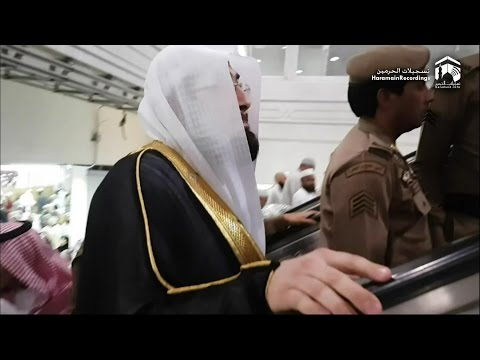 Sheikh Baleelah Leaving after Taraweeh | Ramadan 1437