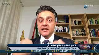 جمال نزال:  قادرون علي عقد جلسة لمجلس الأمن تحاكم فيها أمريكا