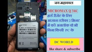 micromax q346 hard reset without pc 100% working