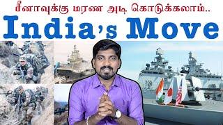 Japan Ready For Action | Tamil Pokkisham | Vicky | TP