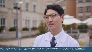 هذا الصباح-كوريا الجنوبية مقصد علاجي للعرب