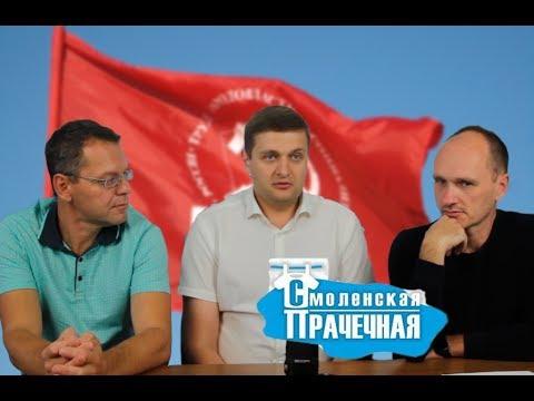 18+ Спасти единоросса Ляхова, ремонт под «крышей» мэрии и «красный пояс» по выборам