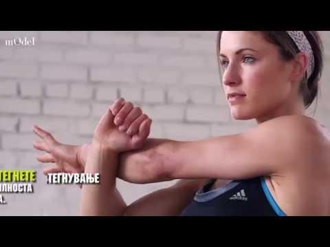Model Fit #6 - Неколку совети за правилно вежбање