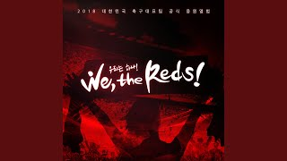 사랑해 한국 I love Korea - Stafaband