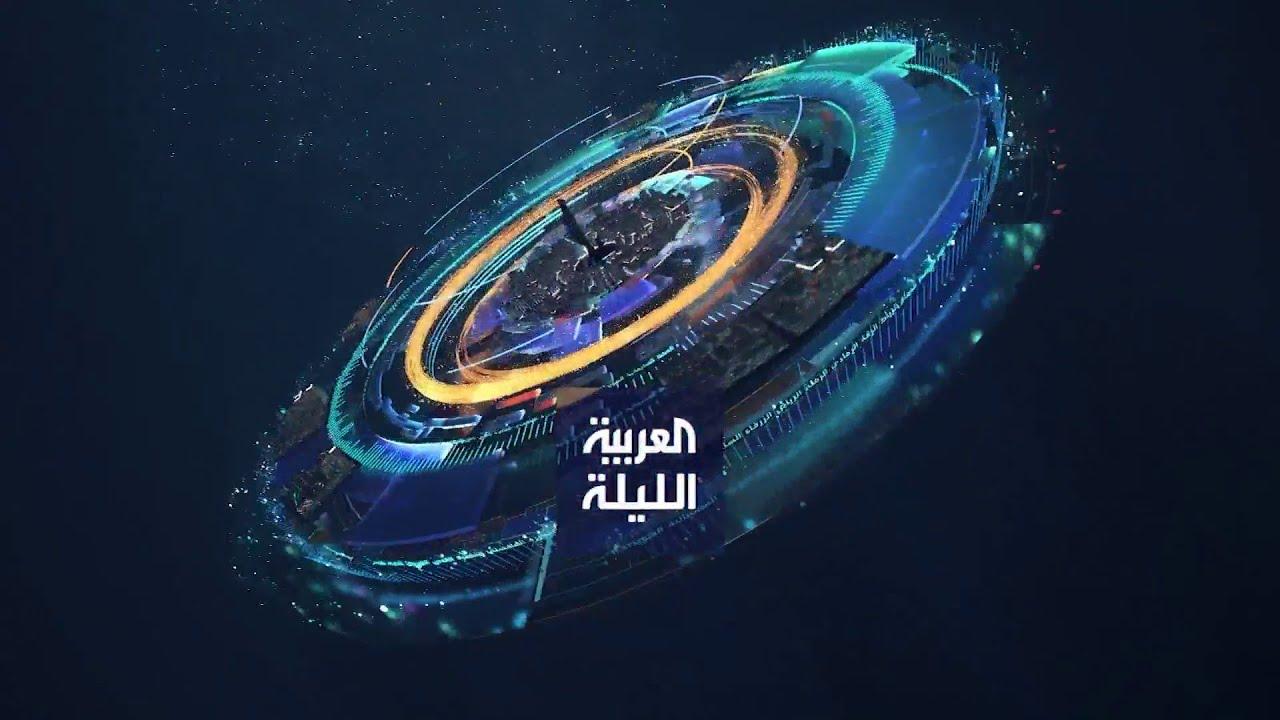 نشرة العربية الليلة | متابعة التصعيد الإسرائيلي.. ونقاط عروض التهدئة  - نشر قبل 7 ساعة
