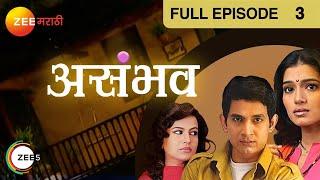 Asambhav - Episode 3