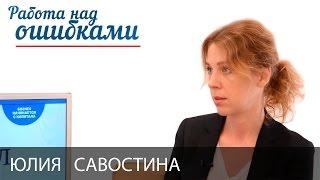 Юлия Савостина и Дмитрий Джангиров,