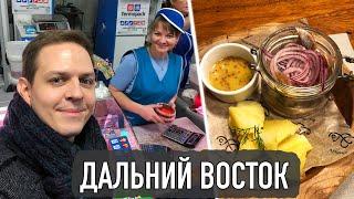 Мои впечатления от Владивостока и Хабаровска. Говорю как есть