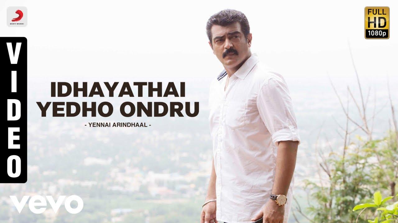 Download Yennai Arindhaal - Idhayathai Yedho Ondru Video | Ajith Kumar, Harris Jayaraj