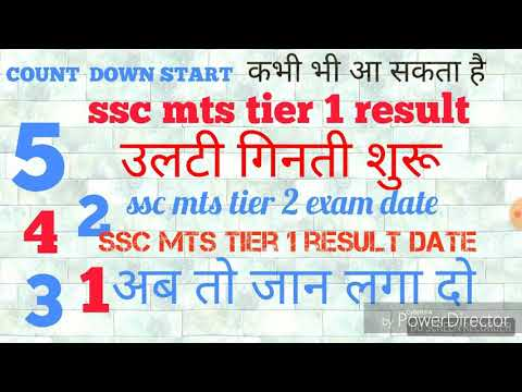 Ssc mts tier 1 result and tier 2 exam date