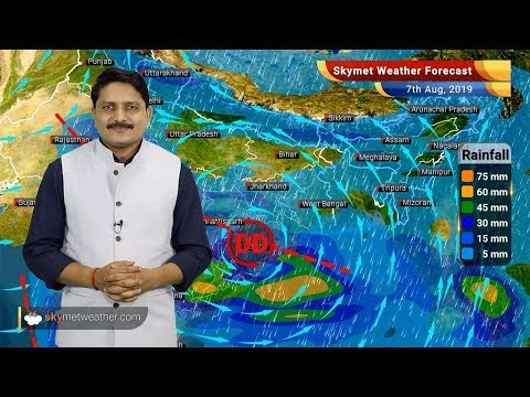 Hindi] Weather forecast for August 8, across India