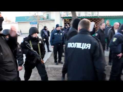 Конфликт членов корпуса Азов и полицией