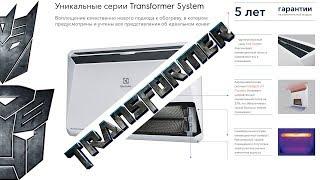 Пользовательский обзор электрического конвектора Electrolux Air Gate Transformer System