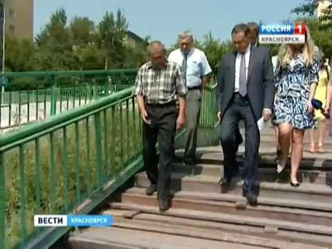 Глава Красноярска побывал с инспекцией в Октябрьском районе