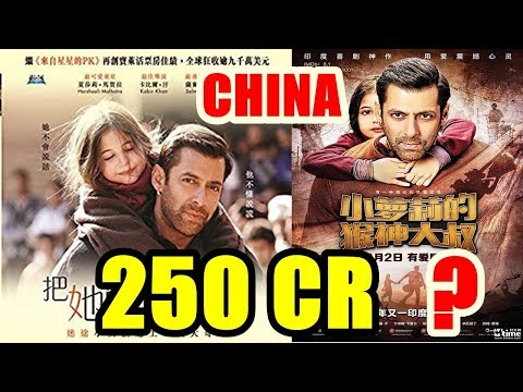 What Will Be Lifetime Collection Of Bajrangi Bhaijaan In China?