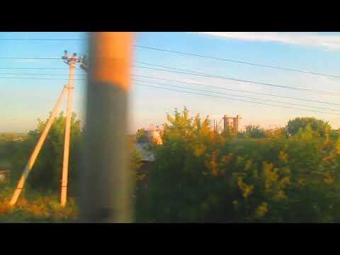 Отправление со станции Петров Вал