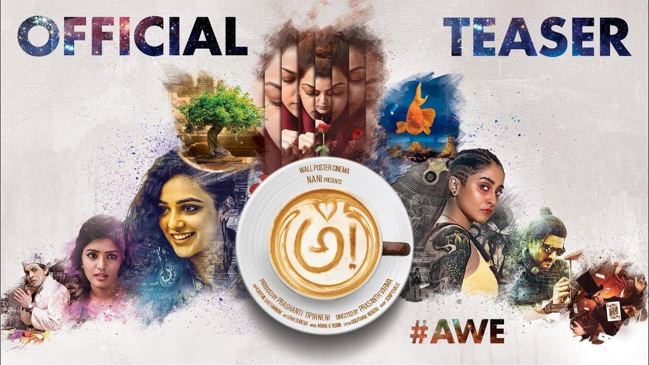 Awe Official Teaser [4K] | అ! | Prasanth Varma | Nani | #AweTeaser