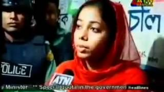 Bangladesh Police Talk Scandal