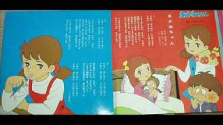 『あかねちゃん』は、少女フレンドに連載されたちばてつやの漫画作品。...
