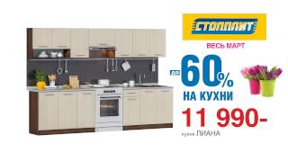 видео Промокод Райтон