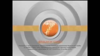 Свидетельство о регистрации (РЕН ТВ - 7 канал, 15.02.2011-н.в.) Очень полная версия